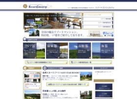 resort-c.com