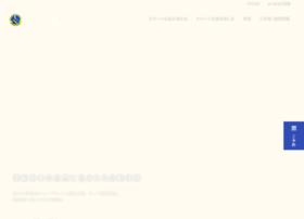 resortohshima.com