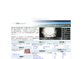 resource.ashigaru.jp