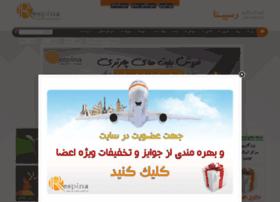 respinagroup.com
