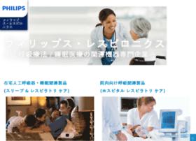 respironics.philips.co.jp