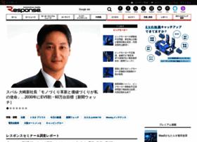 response.jp