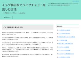 respublica-senegal.org