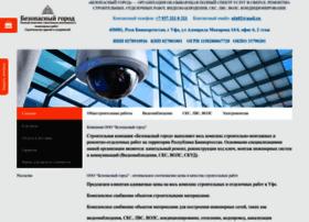 respublika-ufa.ru