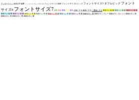 resq225com.sakura.ne.jp