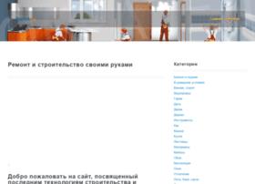 restart24.ru