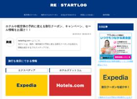 restartlog.com