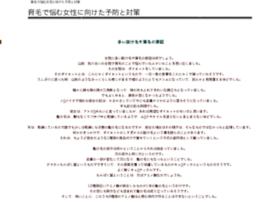 restation.net