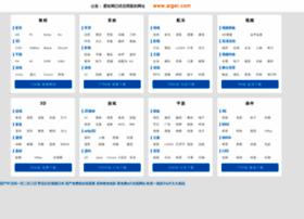 restauracjekrakow.com