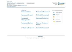 restaurant-daniel.ru