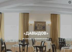 restaurant-davydov.ru