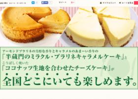 restaurant-laneige.com