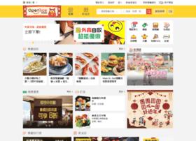 restaurant.openrice.com