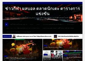 restaurantebellalola.com