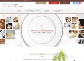 restaurantkyujin.com