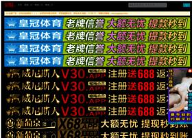 restaurantmasaliu.com