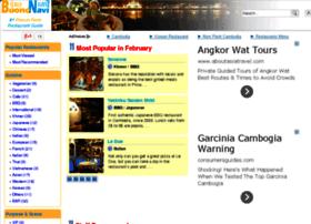 restaurants.khmer-news.org