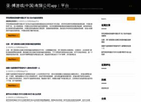 restaurantscordel.com