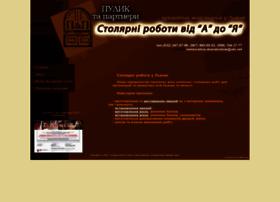 restavratsia.lviv.ua