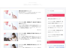 restiidabashi.com