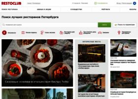 restoclub.ru