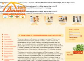 restorandoma.ru
