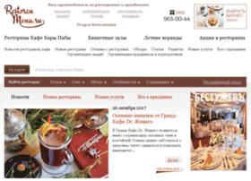 restoranmenu.ru