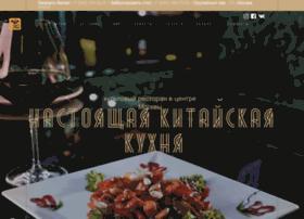 restorantan.ru