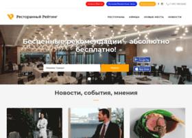 restorate.ru