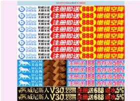 restorius.com