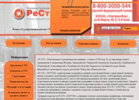 restra.ru