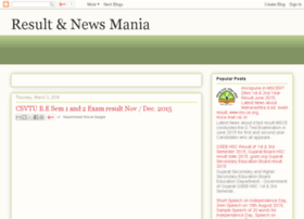 result-mania.blogspot.in