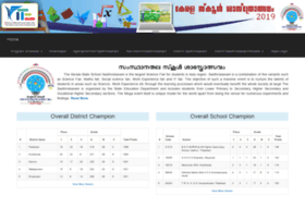result.itschool.gov.in