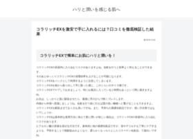 resultat-du-brevet.com