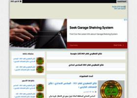 results-iq.blogspot.com