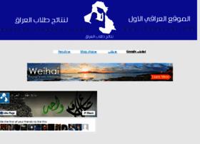 results.iraqshop1.com