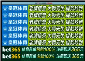 resultsdeclared.com