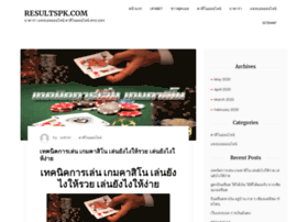 resultspk.com