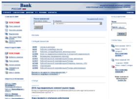 resume-bank.ru