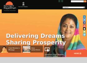 resurgent.rajasthan.gov.in