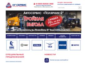 resurs-ural.ru