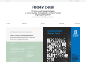 retail-in-detail.com