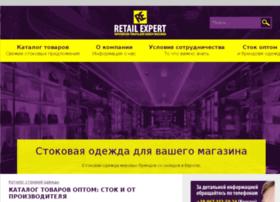 retailexpert.com.ua