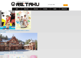 retaku.com