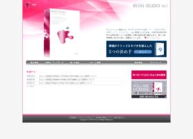 retaspro.celsys.co.jp