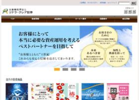 retela.co.jp
