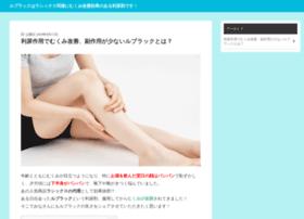 retextil.com