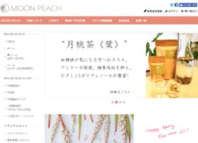 rethera.co.jp