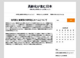 retirementforseniors.com