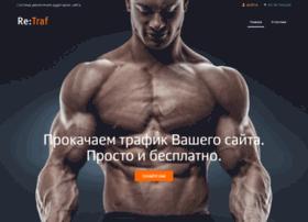 retraf.ru